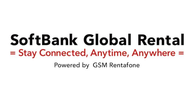 SoftBank Global Rental