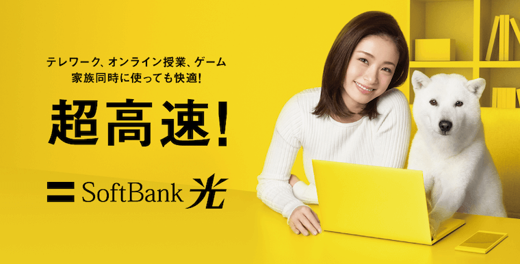 Guide to SoftBank Hikari | Prices, Reviews and How to Apply