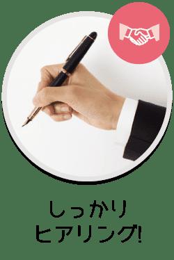 東京でWEBリニューアルならお任せ下さい! ホームページWEBで簡単! お見積もりお問い合わせは無料です。東京を中心に全国をサポートいたします。