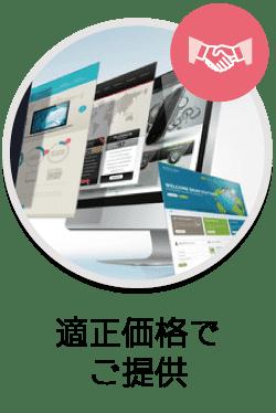 東京で集客できるHPを提供するHP制作会社です。マーケティング戦略、SEO対策、WEBデザイン制作、システム構築、プロモーション、広告運用までトータルサポート。成果を出すHPでビジネスの課題を解決します。