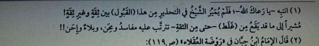 Specimen of Halabis comments >
