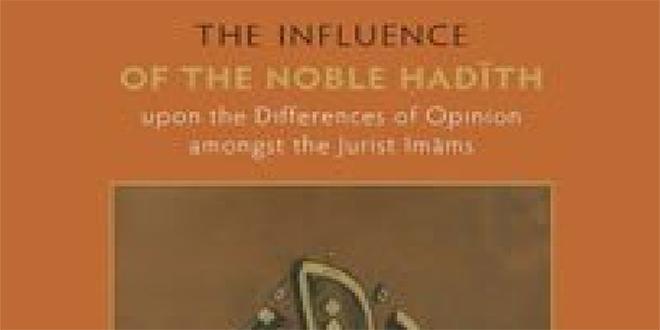 athar al hadith cover