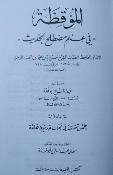almuqaiza-cov