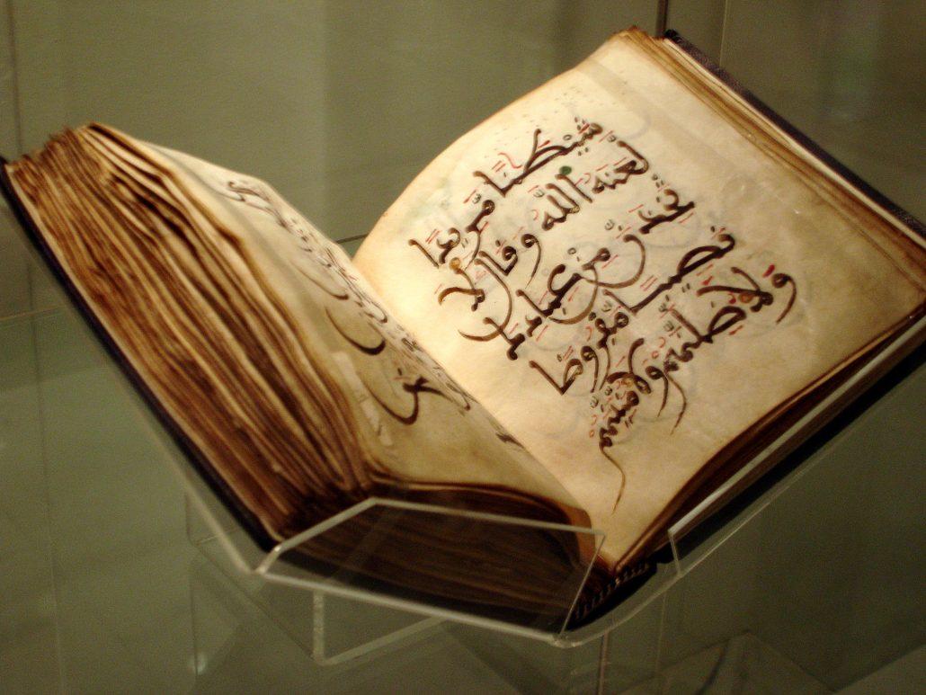 old-scripture