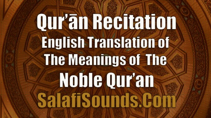 Translation of the Meanings of the Noble Qur'ān – Salafi Sounds