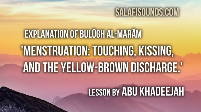 Bulugh al-Marām: 'Menstruation: touching, kissing, and the