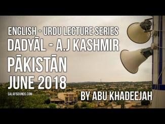 Urdu Translated Lectures – Salafi Sounds