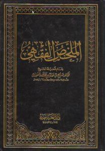 download-pdf-ebooks.org-wq-10637