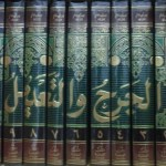 kitab jarh wa tadil