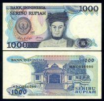 Sisingamangaraja XII dalam uang seribu rupiah-jpeg.image