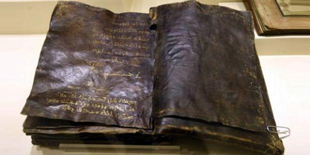 Injil berusia 1.500 Tahun. (higherperspective)