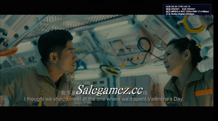 [中] 全球熱戀 (Love in Space) (2011) - [舊] 藍光電影 SaleGameZ