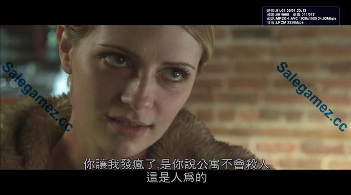[英] 1303大廈 (Apartment 1303) (2012) - 藍光電影 SaleGameZ