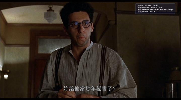 [英] 巴頓芬克 (Barton Fink) (1991)[臺版] - 藍光電影 SaleGameZ