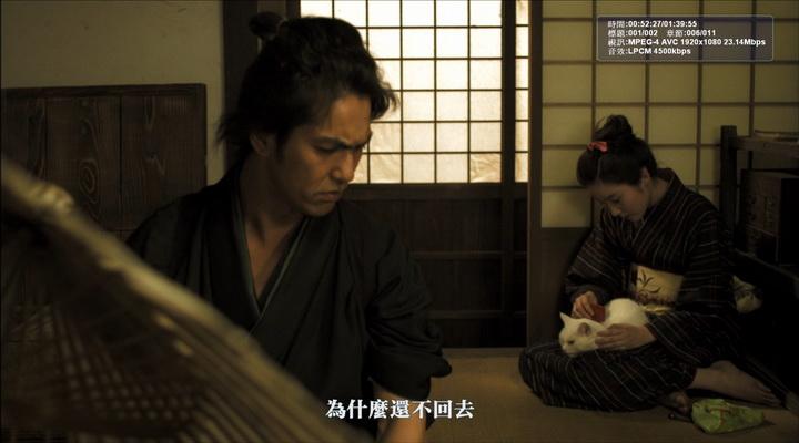 [日] 貓侍電影版 (Samurai Cat) (2014) - 藍光電影 SaleGameZ