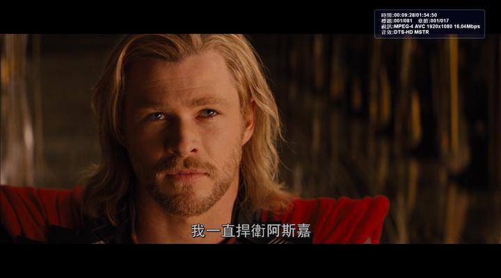 [英] 雷神索爾 (Thor) (2011)[臺版] - 藍光電影 SaleGameZ