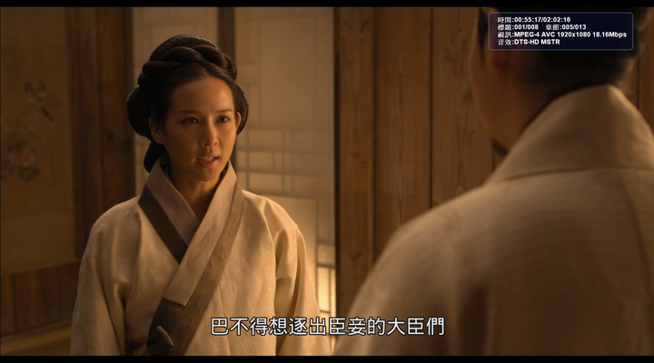 [韓] 後宮 (The Concubine) (2012) - 藍光電影 SaleGameZ