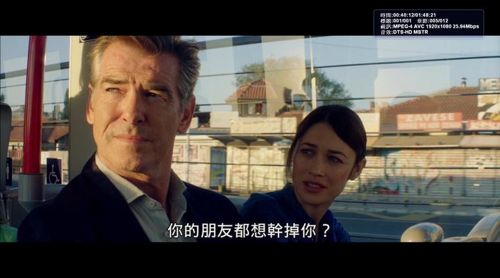 [英] 特務交鋒 (The November Man) (2014)[臺版] - 藍光電影 SaleGameZ