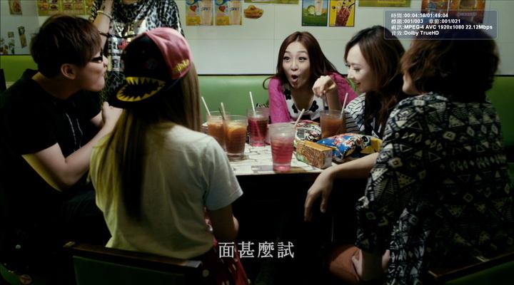 [中] 澀青 298-03 (Probation Order) (2013)[港版] - 藍光電影 SaleGameZ