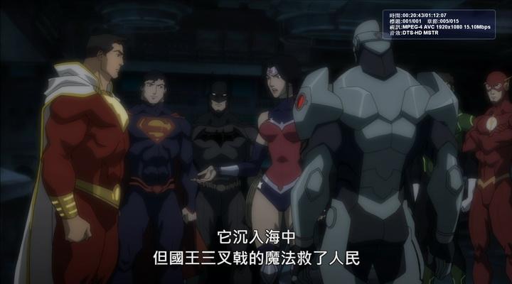 [英] 正義聯盟 - 亞特蘭提斯的王位 (Justice League - Throne of Atlantis) (2015) - 藍光電影 SaleGameZ