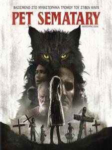 [英] 禁入墳場 (Pet Sematary) (2019)[臺版字幕] - 藍光電影 SaleGameZ