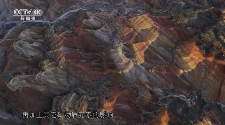 CCTV4K 航拍中國 第二季 - 藍光其他 SaleGameZ