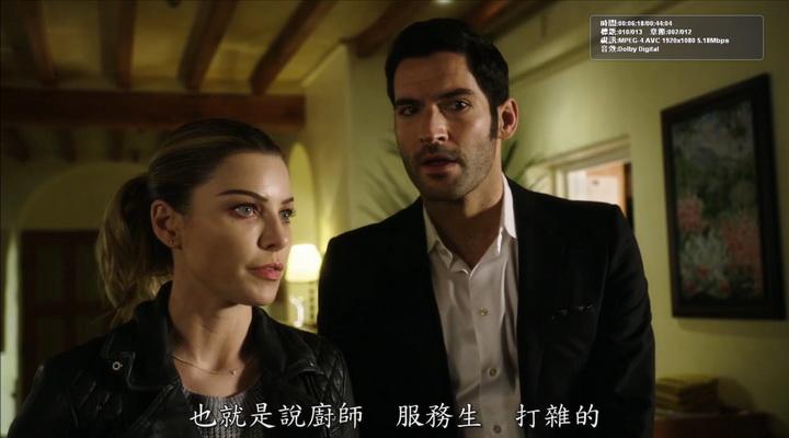 [英] 路西法/魔鬼神探 第一季 (Lucifer S01) (2016) - 藍光影集 SaleGameZ