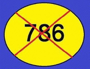 "786 symbol is used as a substitute for Bismillah ""In the name of Allah"" or ""In the name of God"""