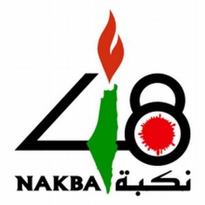 Palestine's Catastrophe, known as the 'Nakba', began in 1948 with the formation of Israel in Palestine.