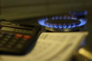 costi del gas