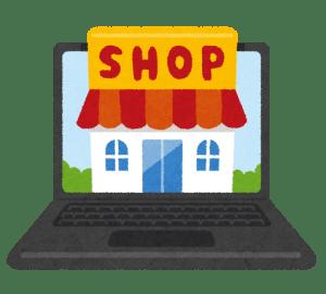 「売らない」店舗続々 ネット通販に誘導