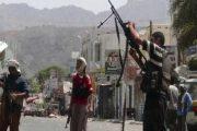 تعز : قتيلان في عملية سطو مسلحة على محل لبيع الذهب