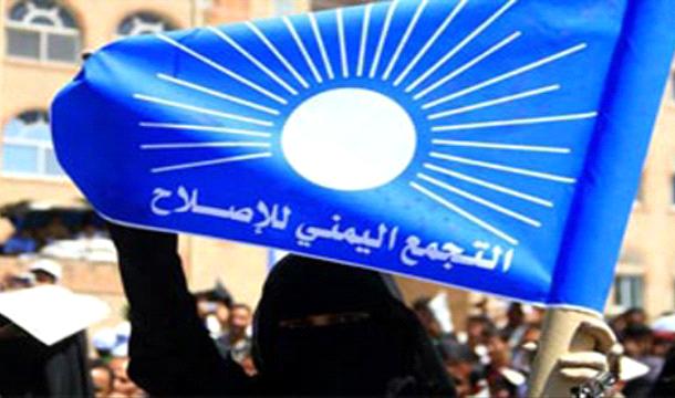 كيف تحالف الإصلاح مع تنظيم القاعدة لإستهداف الإمارات