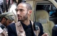 قوات تابعة لهاشم الأحمر تحاصر منزل قائد موالي للتحالف في الوديعة