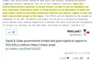 ويكلكس يكشف عن إطلاع كلينتون على دعم السعودية وقطر للإرهاب ومراسلات بريد كلينتون الإلكتروني يكشف المستور