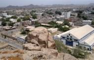 عاجل,,انفجار عنيف يهز مدينة زنجبار