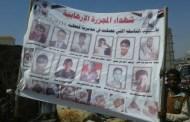وقفة احتجاجية امام مبنى أمن قعطبة لإحياء قضية ضحايا تفجير بائعي القات