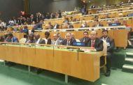 بمشاركة الرئيس هادي بدء الدورة 72 للجمعية العامة للأمم المتحدة في نيويورك