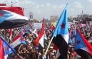 الحراك الجنوبي بالضالع يحشد جماهيره الى عدن احتفاءاً بذكرى 14أكتوبر