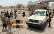 نقطة للحزام الأمني في أبين مورطة بقتل ثلاثة مواطنيين من أبناء المحافظة