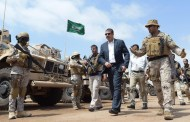 دخول «سلاح الوثائق» إلى حلبة الصراع بين الإنتقالي والشرعية في عدن