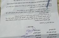 نادي حسان الرياضي بأبين تعلق نشاطها وتطالب المحافظ بفتح تحقيق