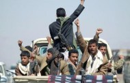 بعد تقدمهم في شبوة .. تقدم مفاجئ للحوثيين بمناطق مريس في الضالع