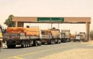 عاجل,,,السعودية تخنق الجنوبيين بإغلاق أهم منفذ في المحافظات الجنوبية