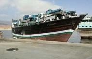قوات اماراتية تسيطر على ميناء