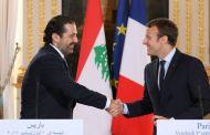 «الحريري» يغادر السعودية إلى فرنسا خلال 48 ساعة ثم يعود لبيروت