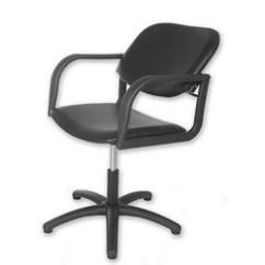 Backwash Chairs Uk Skeleton Rocking Chair Eko Salonlines Looking For A