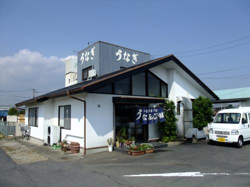 unafuji-shiten1
