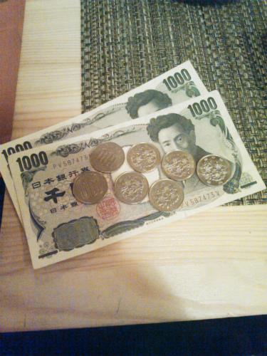 suzukix01909