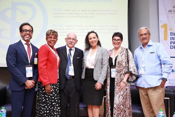 HGPS y entidades de salud realizan primer encuentro red de investigadores REDIS